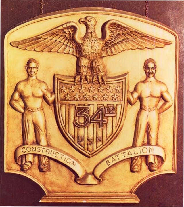 34th-logo